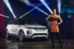 2020 Range Rover Evoque: Definition of a luxury drive